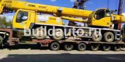 Автокран 50 тонн 56 метров