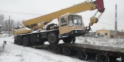 Автокран 40 тонн 27 метров