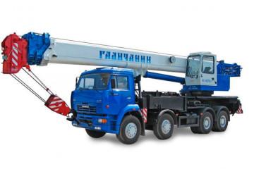Автокран 40 тонн 30 метров