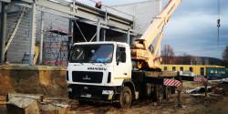 Автокран 50 тонн 35 метров